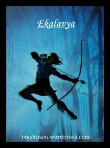 ekalavya1