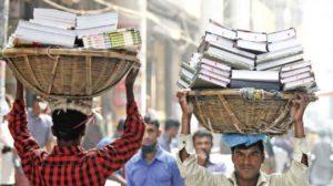 কয়েক রকম বাংলাবাজার